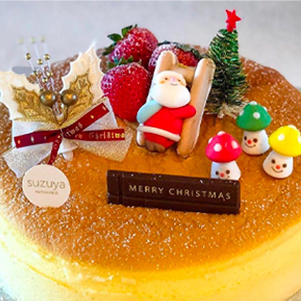 Christmas Cake in Las Vegas