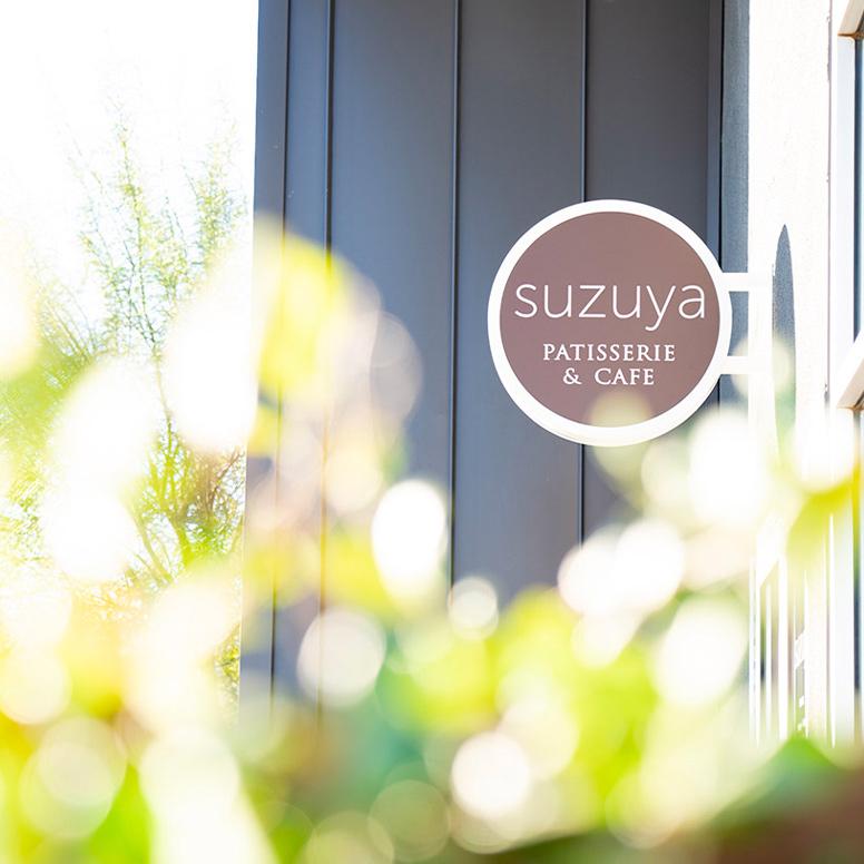 SUZUYA CAFE