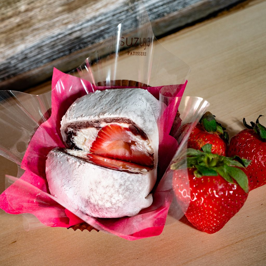 Japanese Strawberry Mochi